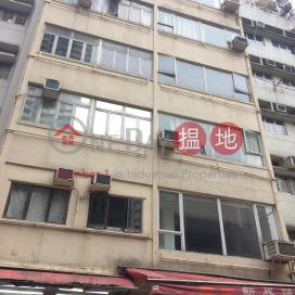 Grand Home,Sai Ying Pun, Hong Kong Island