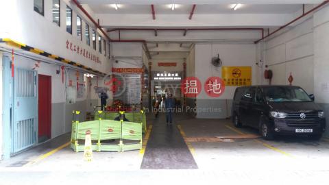 宏光工業大廈|觀塘區宏光工業大廈(Wang Kwong Industrial Building)出租樓盤 (LCPC7-8607823464)_0