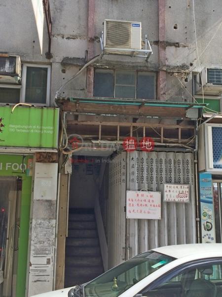 新健街8號 (San Kin Street 8) 上水|搵地(OneDay)(1)