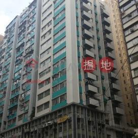 Hung Fai Court,North Point, Hong Kong Island