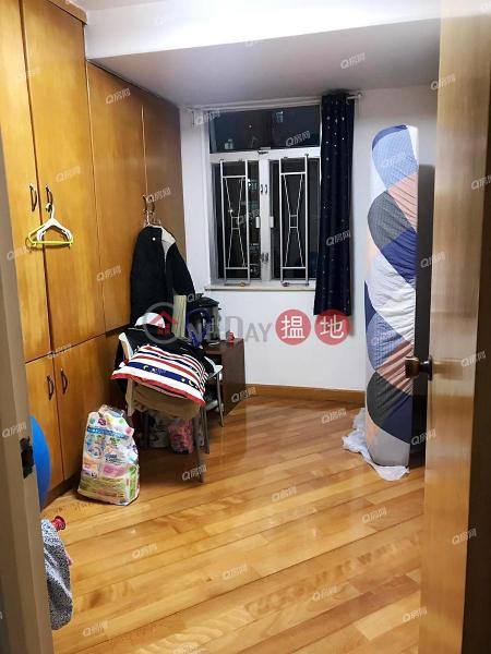 HK$ 750萬|康翠臺5座|柴灣區-高層海景 實用兩房《康翠臺5座買賣盤》