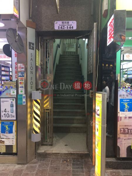 142-144 Lockhart Road (142-144 Lockhart Road) Wan Chai|搵地(OneDay)(2)