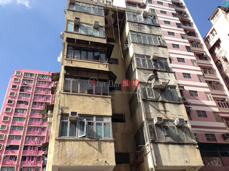 189 Reclamation Street (189 Reclamation Street) Mong Kok|搵地(OneDay)(2)