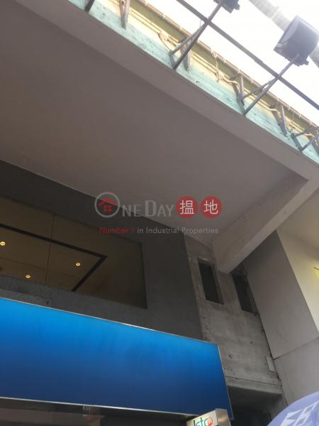 128 Castle Peak Road Yuen Long (128 Castle Peak Road Yuen Long) Yuen Long|搵地(OneDay)(3)