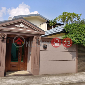 Hong Lok Yuen Fourth Street (House 1-3),Hong Lok Yuen, New Territories