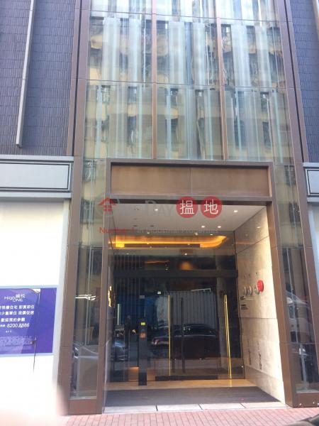 曉悅 (High One) 長沙灣|搵地(OneDay)(4)