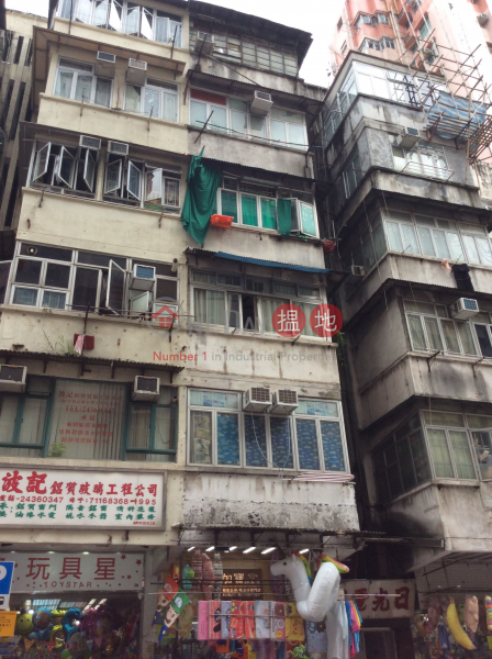 34 Fuk Wing Street (34 Fuk Wing Street) Sham Shui Po|搵地(OneDay)(3)