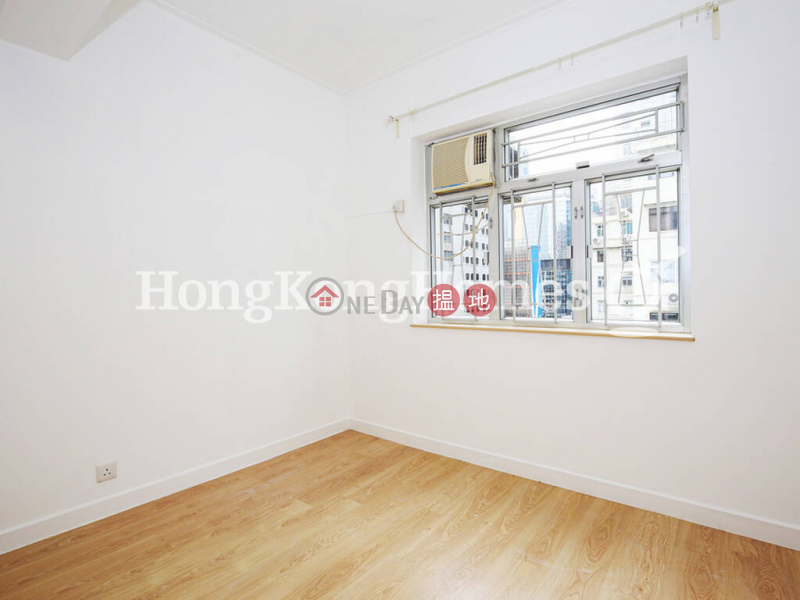 HK$ 25,000/ 月-華登大廈-灣仔區|華登大廈兩房一廳單位出租
