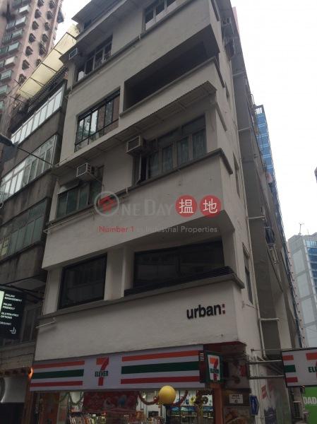 伊利近街40號 (40 Elgin Street) 蘇豪區|搵地(OneDay)(1)
