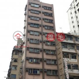 Kwong Ah Building|廣亞大廈