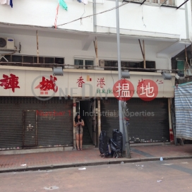 廟街107-109號,油麻地, 九龍