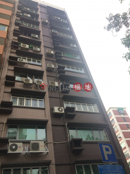 伯爵街4號 (4 Earl Street) 九龍城|搵地(OneDay)(3)