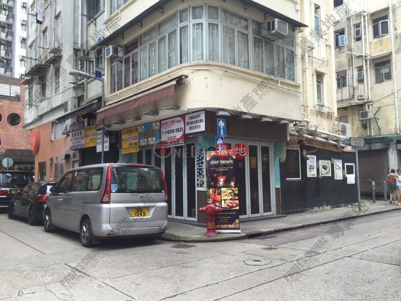 Shepherd Street, 4 Shepherd Street 施弼街4號 Rental Listings | Wan Chai District (01B0117941)