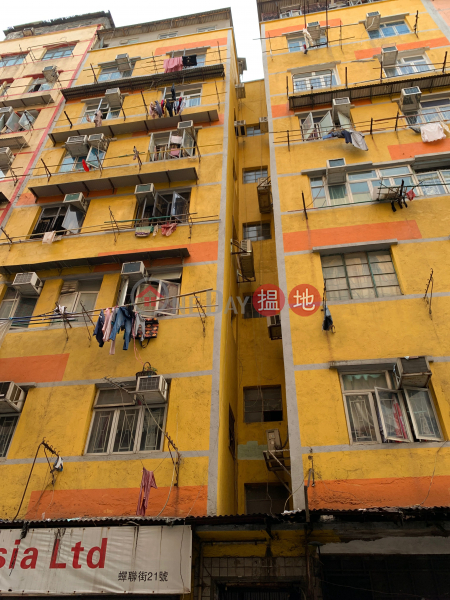 蟬聯街21號 (21 Shim Luen Street) 土瓜灣|搵地(OneDay)(1)