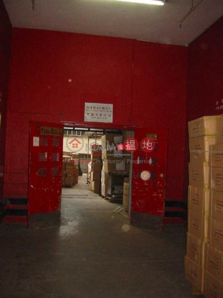 宏達工業中心|葵青宏達工業中心(Vanta Industrial Centre)出售樓盤 (jessi-05108)