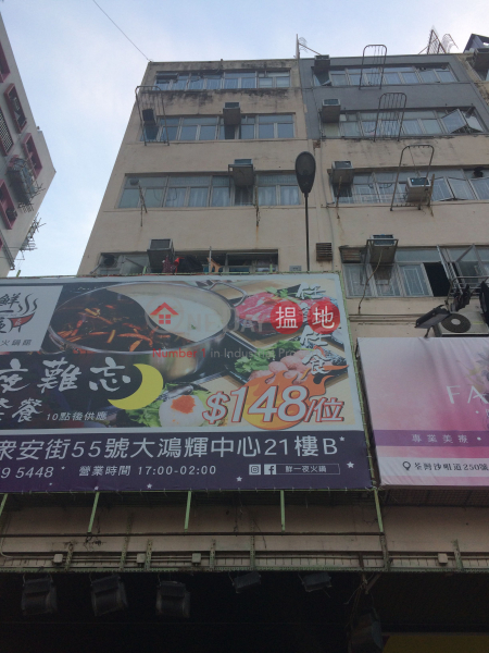 252 Sha Tsui Road (252 Sha Tsui Road) Tsuen Wan East|搵地(OneDay)(1)