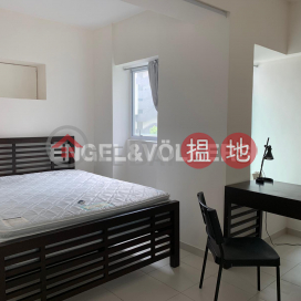 1 Bed Flat for Sale in Wan Chai|Wan Chai DistrictManrich Court(Manrich Court)Sales Listings (EVHK64842)_0