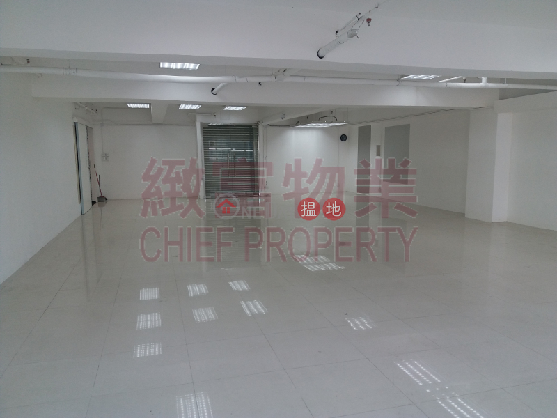 Property Search Hong Kong | OneDay | Industrial | Rental Listings Perfect Industrial Building