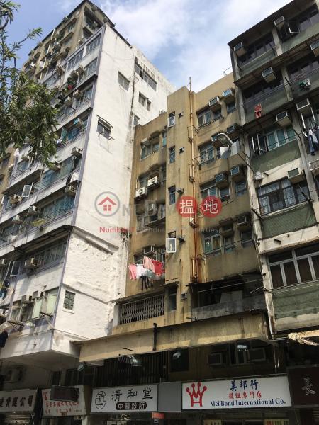 安兆樓 (On Siu Mansion) 深水埗|搵地(OneDay)(2)