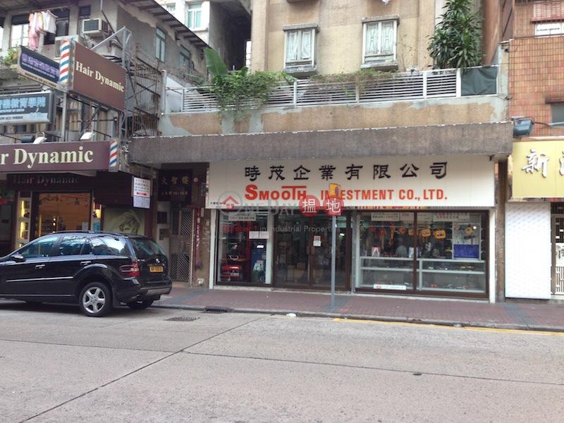 大智樓 (Tai Chi Building) 太子|搵地(OneDay)(1)