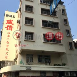20 Nam Cheong Street|南昌街20號