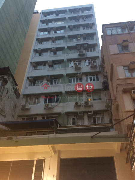 Man Hoi Building (Man Hoi Building) Causeway Bay|搵地(OneDay)(1)