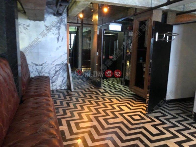 Property Search Hong Kong | OneDay | Retail Rental Listings | GOUGH STREET