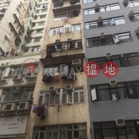 45 Temple Street,Yau Ma Tei, Kowloon