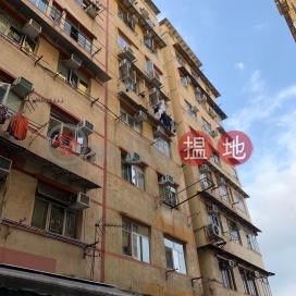 25 Ying Yeung Street,To Kwa Wan, Kowloon