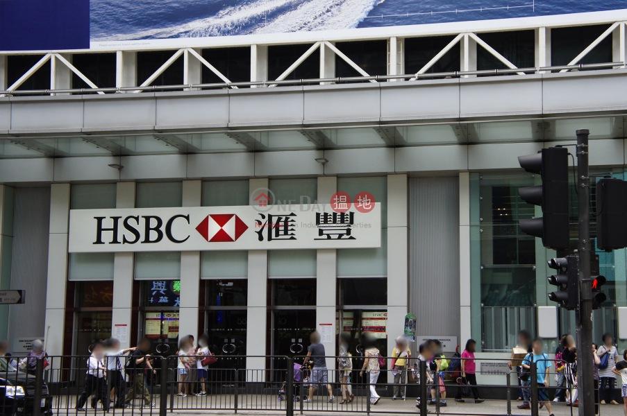 HSBC Building Mongkok (HSBC Building Mongkok) Mong Kok|搵地(OneDay)(4)