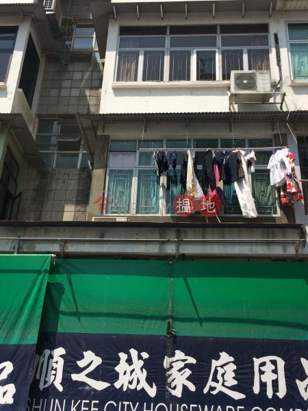宜春街10號 (10 Yi Chun Street) 西貢|搵地(OneDay)(2)