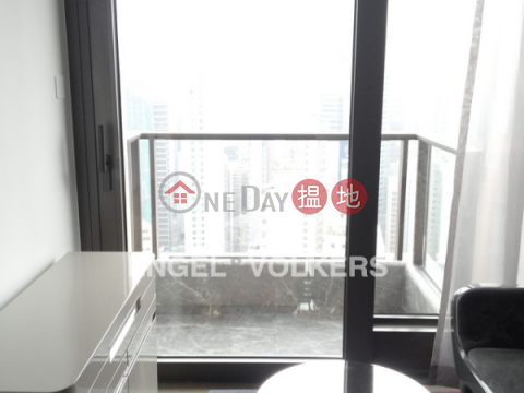 1 Bed Flat for Rent in Soho|Central DistrictThe Pierre(The Pierre)Rental Listings (EVHK85765)_0