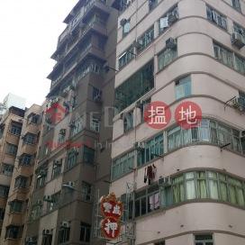 22 Kam Hong Street,North Point, Hong Kong Island