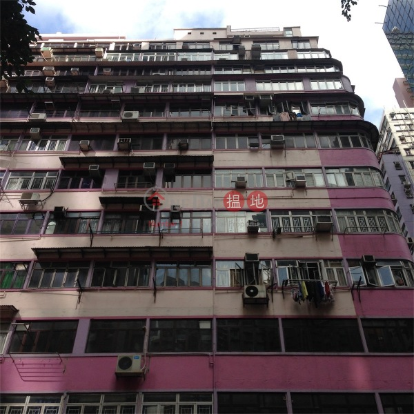 Po Wah Building (Po Wah Building) Wan Chai|搵地(OneDay)(4)