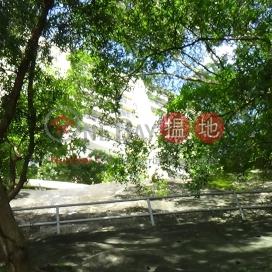 玫瑰邨,薄扶林, 香港島