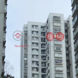 (T-62) Nam Tien Mansion Horizon Gardens Taikoo Shing,Tai Koo, Hong Kong Island