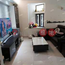 Ho Ming Court | 2 bedroom Low Floor Flat for Sale|Ho Ming Court(Ho Ming Court)Sales Listings (XGXJ611900709)_0