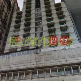 TEL 98755238|Wan Chai DistrictCauseway Tower(Causeway Tower)Rental Listings (KEVIN-1225523027)_0