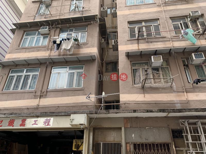 16 HING YAN STREET (16 HING YAN STREET) To Kwa Wan|搵地(OneDay)(1)