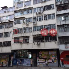 11A Soares Avenue,Mong Kok, Kowloon