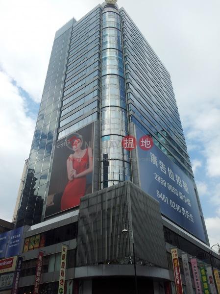 大鴻輝中心 (Tai Hung Fai Centre) 荃灣東|搵地(OneDay)(2)