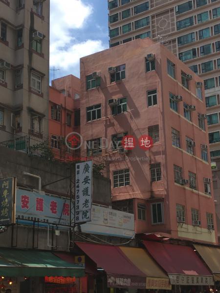 Kin Sing Building (Kin Sing Building) Yuen Long|搵地(OneDay)(1)