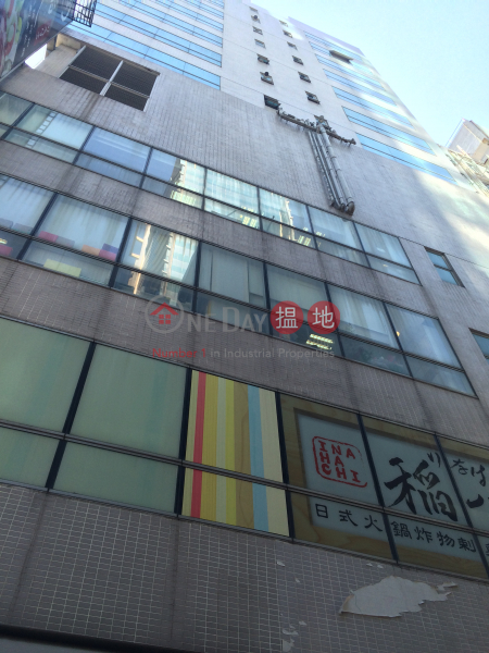 富利達中心 (Fullytech Centre) 荃灣東|搵地(OneDay)(2)