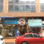葵芳商業中心 (Kwai Fong Commercial Centre) 葵青盛芳街號7號 - 搵地(OneDay)(2)