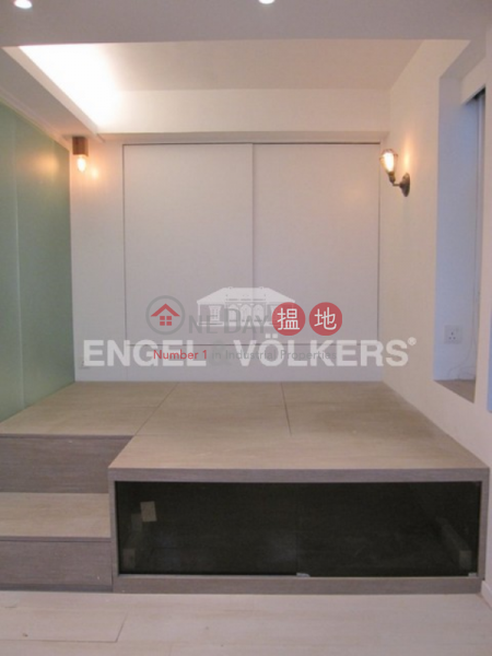 1 Bed Apartment/Flat for Sale in North Point 146-166 Java Road | Eastern District, Hong Kong, Sales, HK$ 5.1M