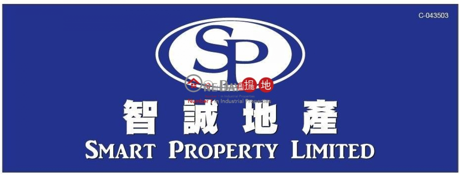 香港搵樓 租樓 二手盤 買樓  搵地   工業大廈 出租樓盤 達利中心