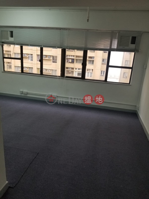 TEL: 98755238|Wan Chai DistrictYeung Iu Chi Commercial Building (Yeung Iu Chi Commercial Building )Rental Listings (KEVIN-5220764740)_0