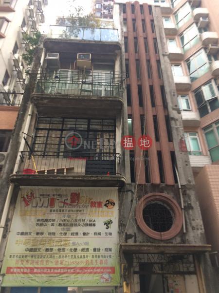 160 Third Street (160 Third Street) Sai Ying Pun|搵地(OneDay)(1)