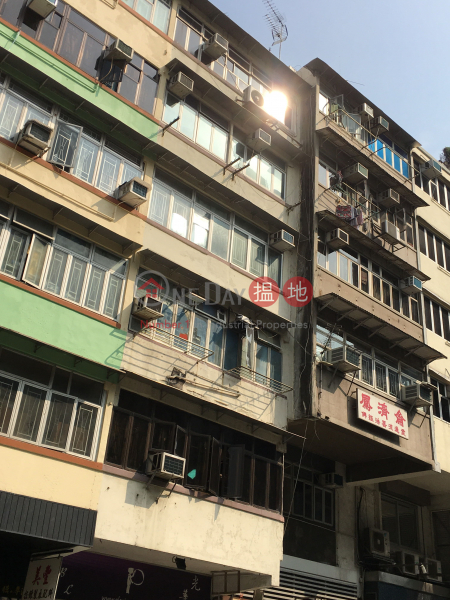 28 Nam Cheong Street (28 Nam Cheong Street) Sham Shui Po|搵地(OneDay)(2)