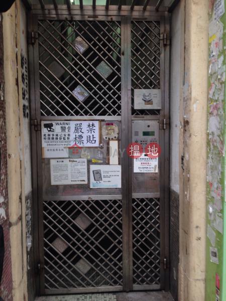 廟街206號 (206 Temple Street) 佐敦|搵地(OneDay)(1)